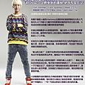 大賢-032(bntnews)