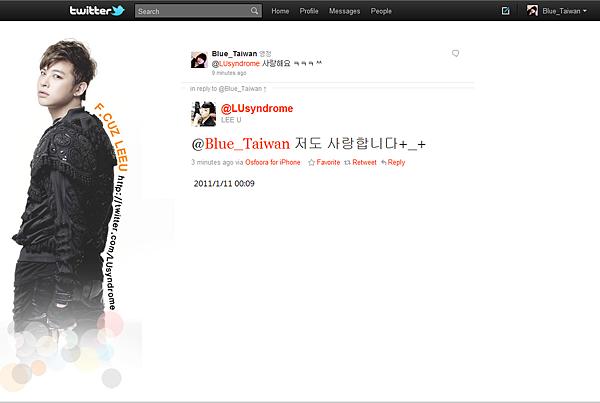 110111 李唯推特.png