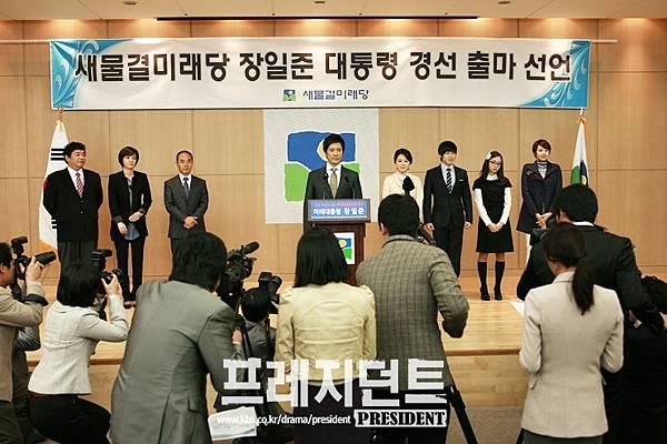 總統-010.jpg