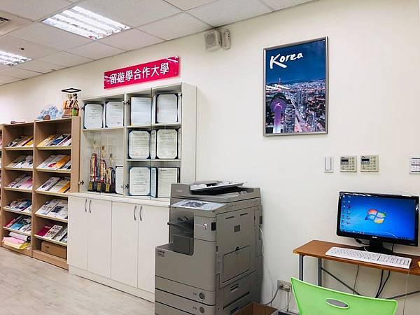 辦公區域.jpg