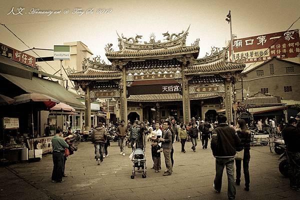 2012.1.7 鹿港-112.jpg