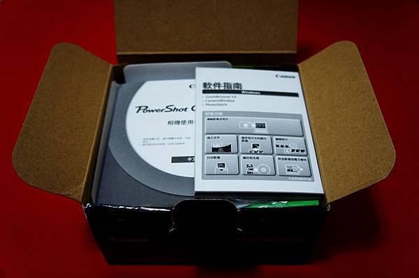 DSC00177.jpg
