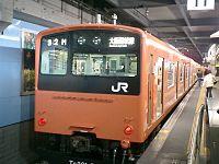 200px-JNR201_Osaka_Loop-Line.JPG