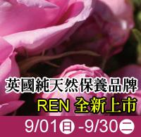 ren_2.jpg