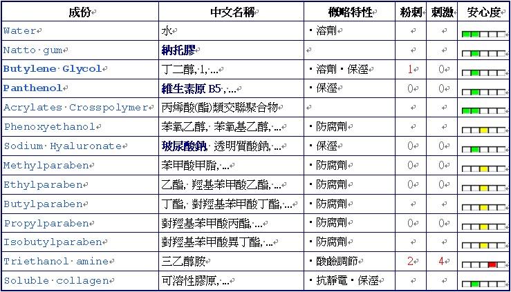 2011-04-17_002.jpg