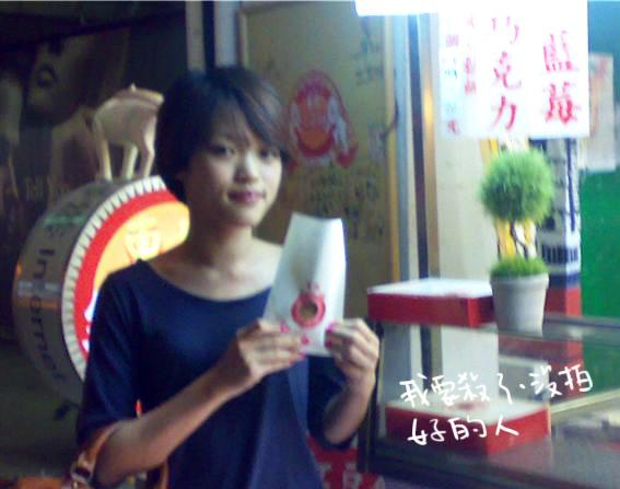 台北小舒淇-純芳