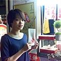 超好的老客人台北小舒淇-純芳-愛用奶油