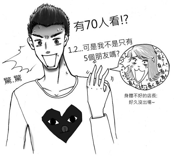 東區漫畫22009拷貝.jpg