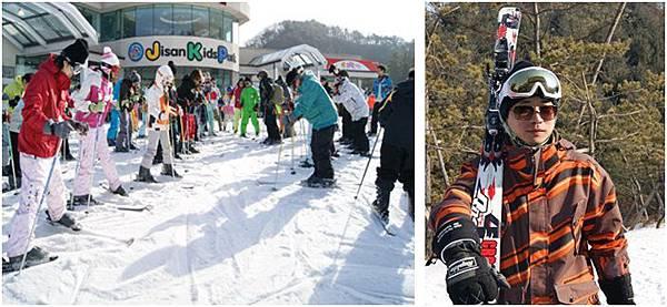 ski-horz