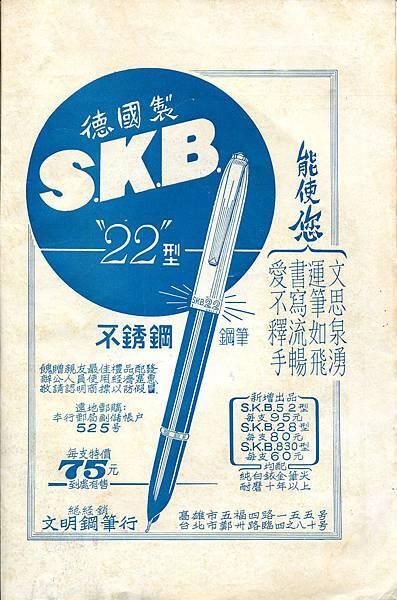SKB o01
