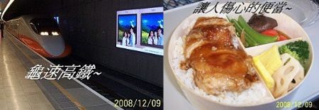 2008-12-14-01.jpg