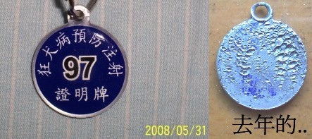 20090607A-01.jpg