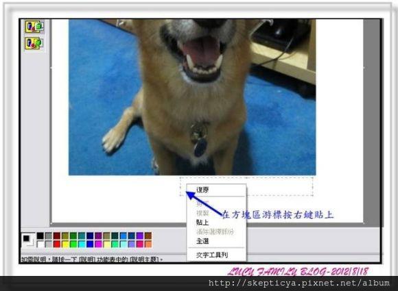 20120819-05.jpg