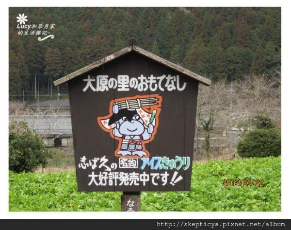 2012-03-22-06.jpg