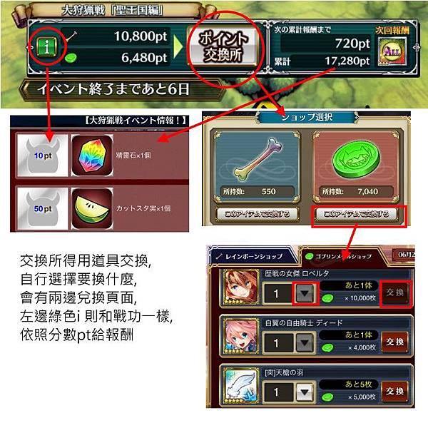 狩獵戰02.jpg