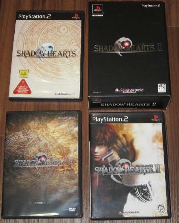 PS2-闇影之心1+2.jpg