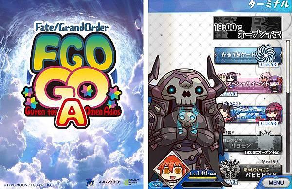 FGOA02.jpg