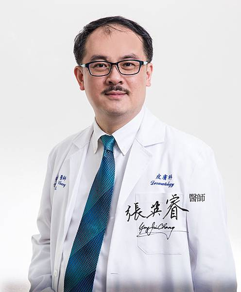 張英睿醫師
