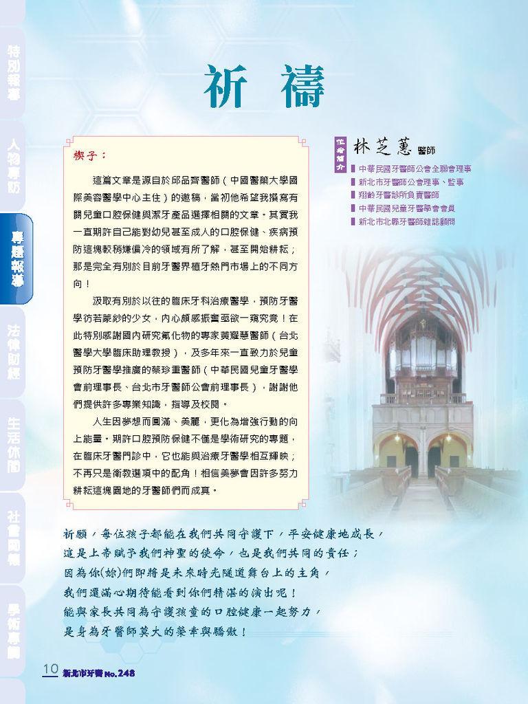 10-祈禱_頁面_1.jpg