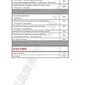 台灣市場最新防曬成分規範_頁面_3.jpg