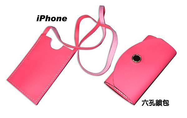 i-phon-1.jpg