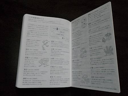 DSCN4338.JPG