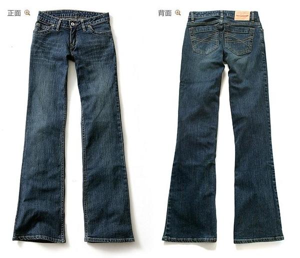 牛仔褲.jpg