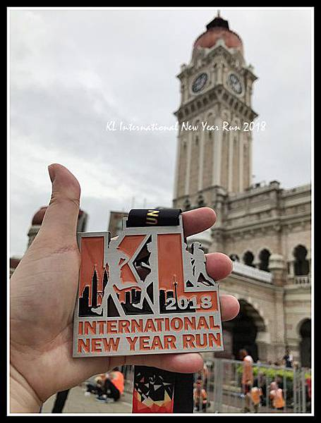 KL international New Year Run