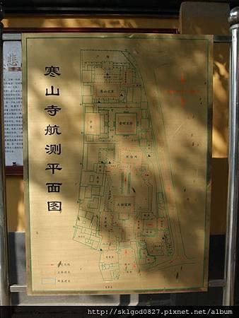 寒山寺平面圖.jpg