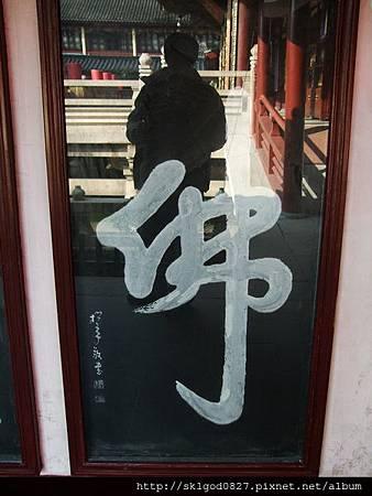 寒山寺碑廊02.jpg