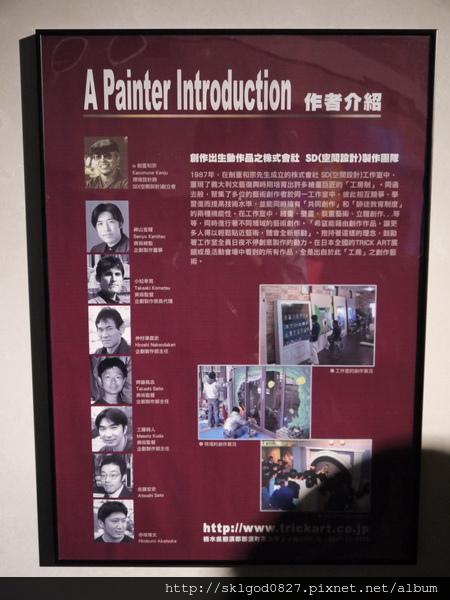 P1230080.JPG
