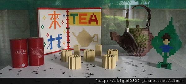 IMG_9593書香茶香峨嵋飄香.jpg
