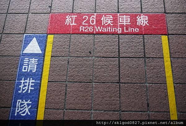 P1380927.jpg