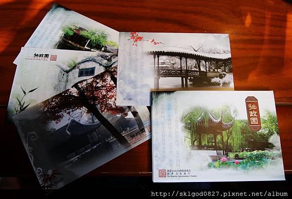 IMG_8592.jpg