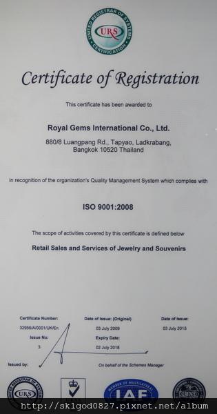 P1090741.jpg