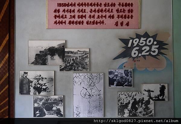 20-2 (36).jpg