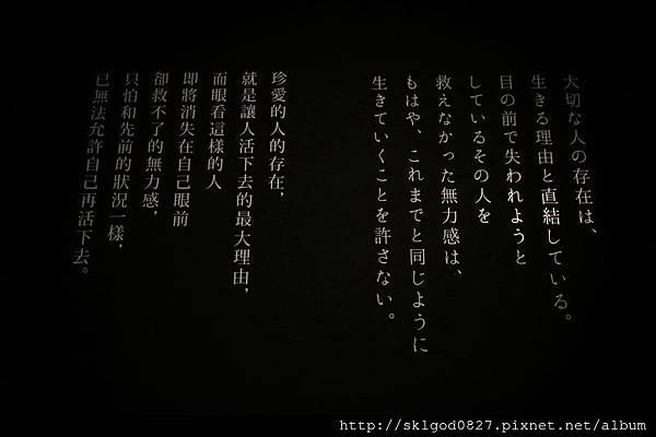 IMG_9632.jpg