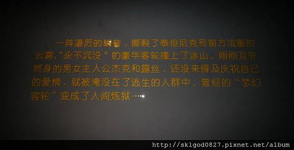 IMG_3299.jpg