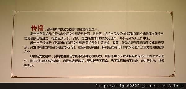 IMG_6155.jpg
