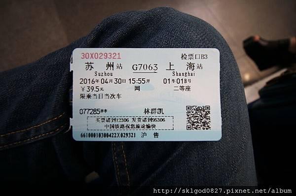 IMG_6814.jpg