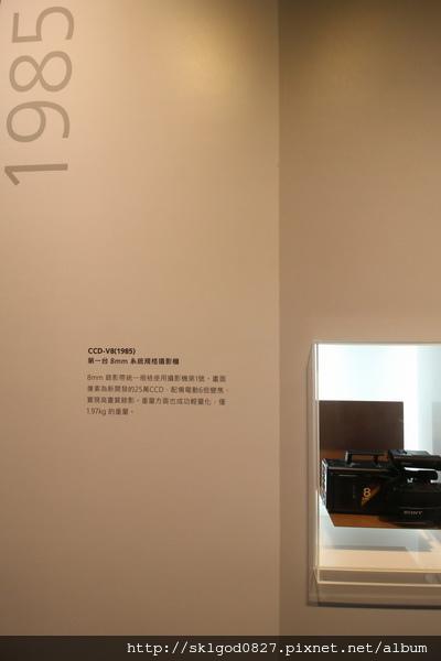 IMG_6897.jpg
