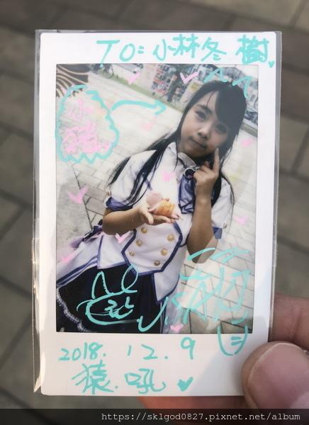 IMG_E0338.JPG