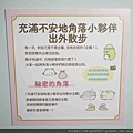 IMG_9386_compressed.jpg