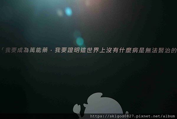 IMG_4995_compressed.jpg