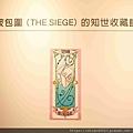 IMG_9042_compressed.jpg