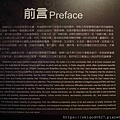 IMG_4626_compressed.jpg
