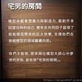 IMG_5549_compressed.jpg