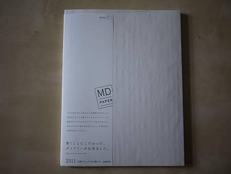 P1010611.JPG