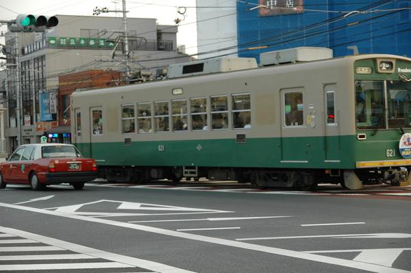 2009_1003_155615.JPG