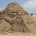 慕名的沙雕展。。。